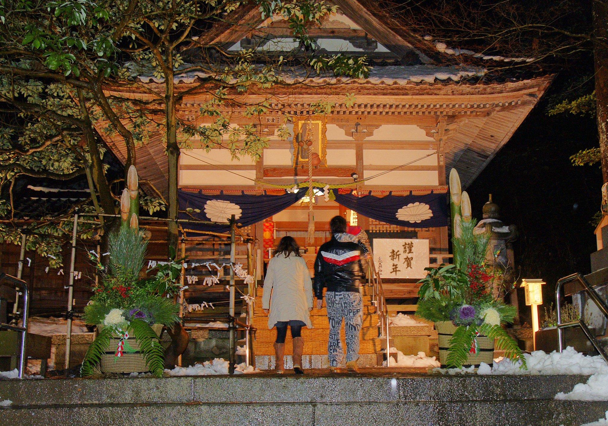 和倉温泉で過ごす年末年始は除夜の鐘と初詣スポット周り【七尾市 和倉温泉】