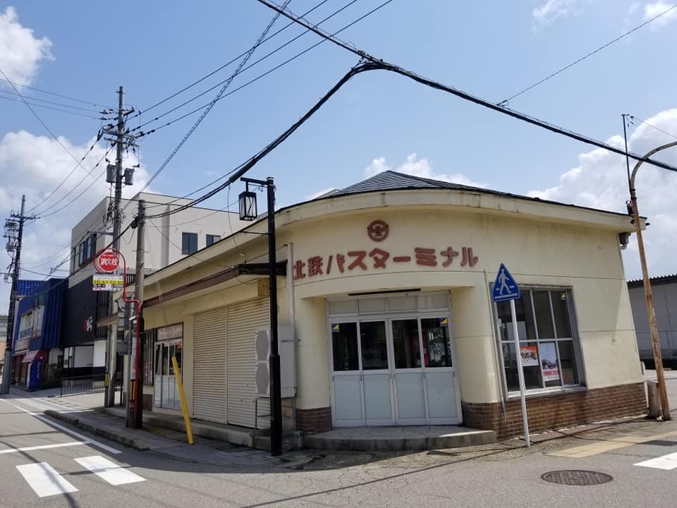 和倉温泉にあるレトロなバスターミナルをご存知ですか?【七尾市 和倉温泉】