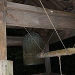 能登の除夜の鐘聴き比べとおもてなし情報