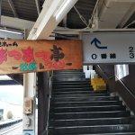 冬季限定!のと里山里海号に乗って穴水駅ホーム『あつあつ亭』で牡蠣を食べよう!【穴水町】