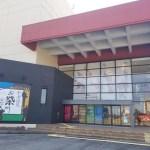 七尾のお祭りが体感できる新スポット「和倉温泉 お祭り会館」【和倉温泉】