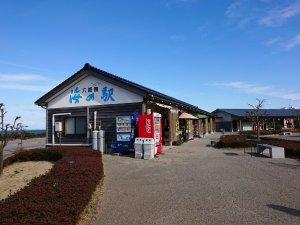 輪島には道の駅だけではなく「わじま海の駅」があるって本当?【輪島市】