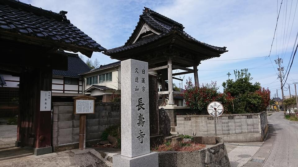 七尾にある山の寺寺院群の1つ「長壽寺(ちょうじゅうじ)」