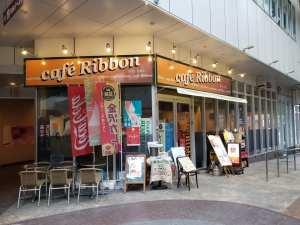 モーニングコーヒーもある七尾駅前の喫茶店「Cafe Ribbon(リボン)」【七尾市】