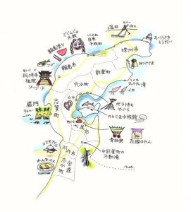 意外と近い!?能登へのアクセス&能登の市町村紹介!