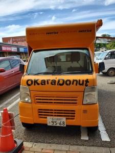 オレンジの車が目印♪おからドーナツ移動販売「サンライズドーナツ」【志賀町 富来】
