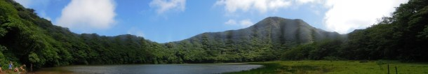 w kraterze wulkanu_in the crater