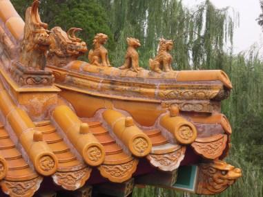 Banhoi Park (5)