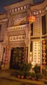 Pekin nocą (8)