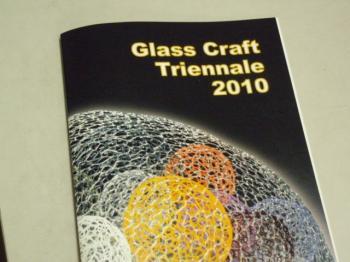 グラスクラフトカタログ1