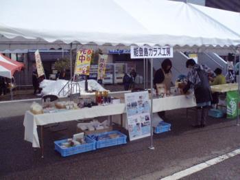 ごっつおまつり2011-2