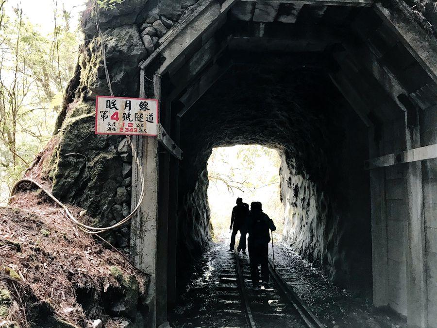眠月線4號隧道