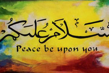 peace-be-upon-you-salwa-najm