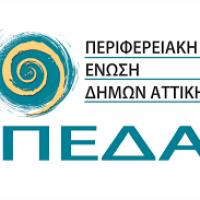 Δάφνη Υμηττός. Συνοχή στις δημοτικές ομάδες κατά την διαδικασία εκλογής εκπροσώπων για την ΠΕΔΑ