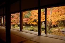 fall 2 at rengenji
