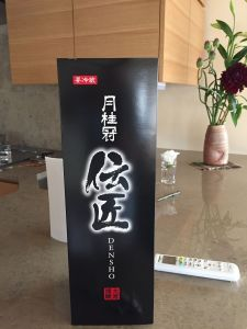 Gift from the contractors boss of  an enormous bottle of sake