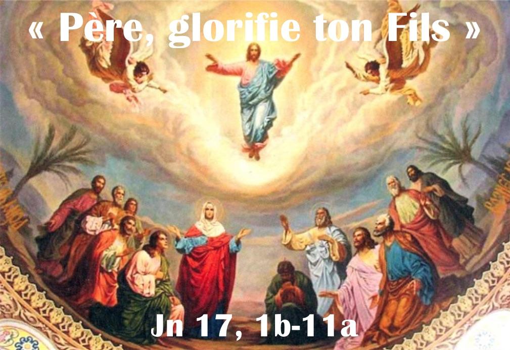 Sanctification du 7e dimanche de Pâques, 24 mai 2020