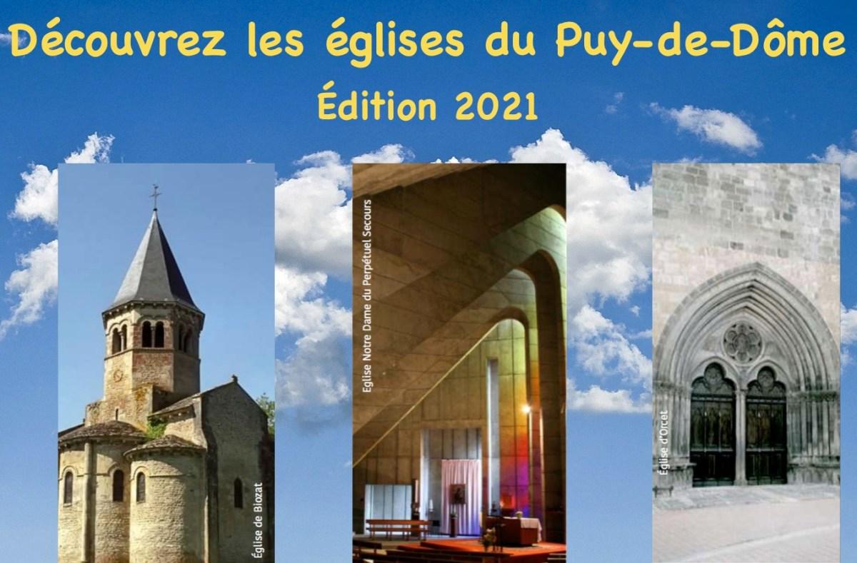 Profitez de l'été 2021 pour découvrir les principales églises du Puy-de-Dôme
