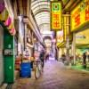 【HDR写真】大阪 動物園前商店街でスーパー玉出の黄色の看板がひときわ目立っていた。