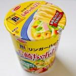 【カップ麺】リンガーハットの味に忠実!「タテロング リンガーハットの長崎ちゃんぽん」。