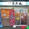 """【立ち食いそば】エキナカで本格的な""""祖谷そば""""が食べられる!徳島「麺家れもん 徳島駅」"""