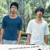 【日本映画】役者もいいし、映像もいいのに…。「セイジ -陸の魚-」(伊勢谷友介監督)