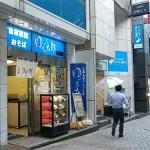 【立ち食いそば】比較的ゆったりできる地下もあり。サクッと食べたいときに便利!「ゆで太郎 渋谷宮益坂店」
