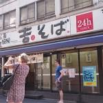 【立ち食いそば】「吉そば 中目黒店」中目黒駅から23秒の好立地!安定の立ち食いそば店。