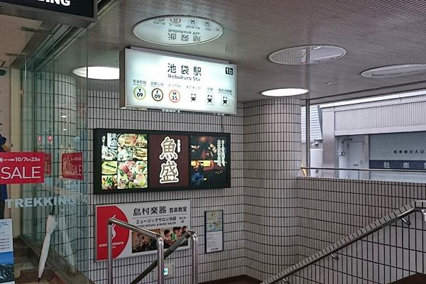 daikoku6-22