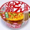 【カップ麺】日清「どん兵衛 天ぷらそば 西日本向け」昆布とカツオ出汁が調和した、まろやかで優しいつゆ!