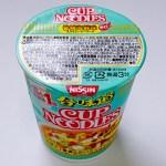 """【カップ麺】日清「カップヌードル 香辣海鮮味」これってホントに""""世界で一番食べたいカップヌードル""""なの?"""