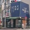 【立ち食いそば】東日本橋「あり賀せいろう」コシもあり喉越しも良い茹でたての自家製生そば。