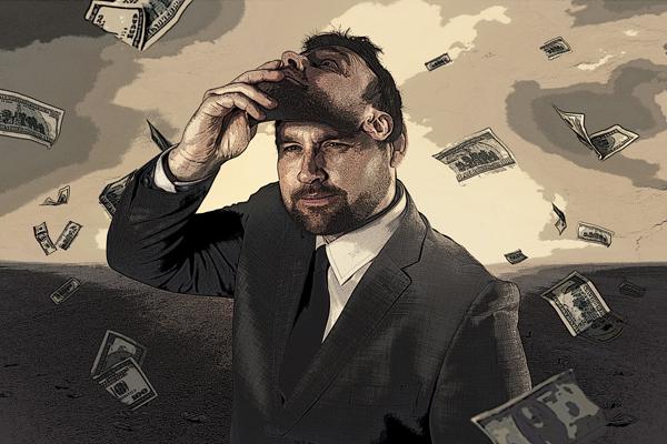 Bank-debt.jpg