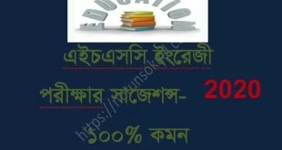 HSC English Suggestions 2020