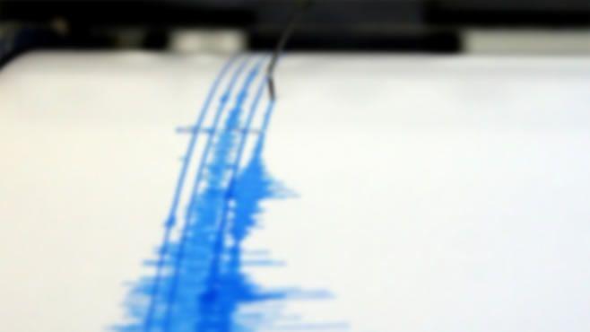alerta_sismica