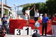 Carreta Atlet_Est_Joaquín37 (Personalizado)