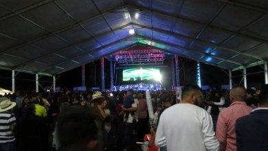 Photo of Ayuntamiento aprueba cancelación de todos los eventos sociales hasta: 2021