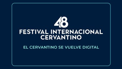 Photo of El Festival Cervantino este 2020 se cancela de manera presencial, será virtual