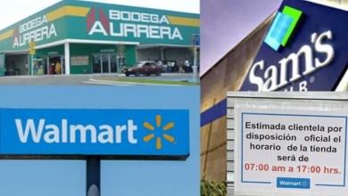 Photo of Recortan horario en tiendas de autoservicio a las 5 de la tarde