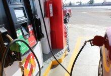 Photo of Gasolina supera los 18 pesos en Guanajuato