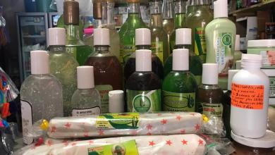 Photo of Shampoo, botana, licor, pomada, gel y muchos productos más de nopal