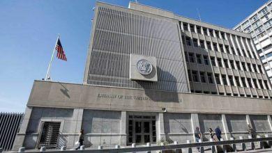 Photo of Embajada estadounidense pide extremar precauciones para no viajar a Guanajuato