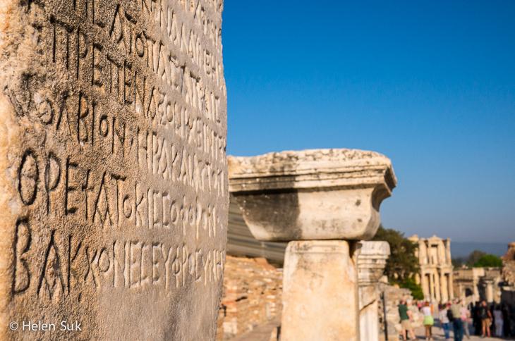 greek script engraved on marble on curetes street in ephesus
