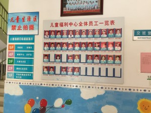 These are the people on staff at the orphanage.
