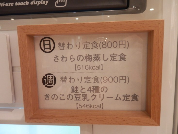 Tokyo's Calorie Counted restaurant