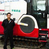「加藤農場」残業なしで年商1億円以上の大規模稲作経営が夢でした!