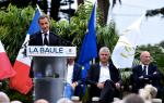 Sarkozy à la Baule