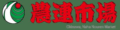 農連市場オフィシャルサイト