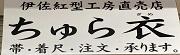 https://i2.wp.com/nouren.com/cms/wp-content/uploads/2021/08/伊佐.jpg?w=800