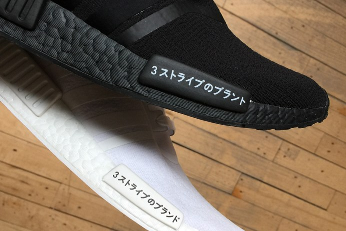 1cef522f4 The adidas NMD R1 Japan is Coming in Black and in White